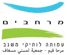 לוגו עמותת מרחבים